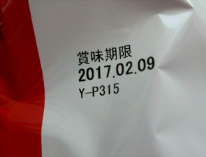 cm161002-09043500822