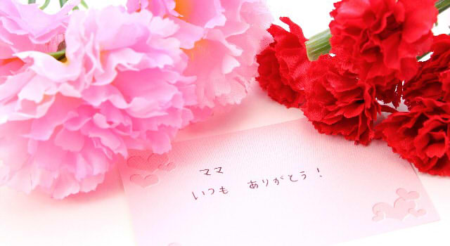 母の日のメッセージカード英語の例文~関係別~感謝の言葉や一言フレーズ
