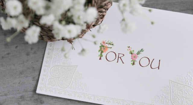敬老の日のメッセージカード文例!孫から,子供から,施設の職員から送る言葉