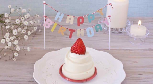 誕生日メッセージ友達への文例!感動・面白い内容と書き方のポイント