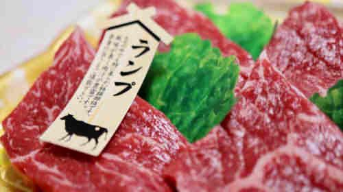 牛ランプ肉のカロリーはいくら?ステーキや和牛など種類での違いは?