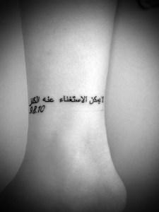 miyawaki tattoo arabic letters