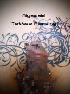 miyawaki tattoo genital