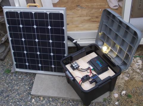 小型ソーラー発電システムB-01