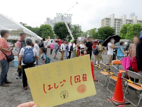 板橋区防災フェア2019はしご車搭乗体験臨時整理券