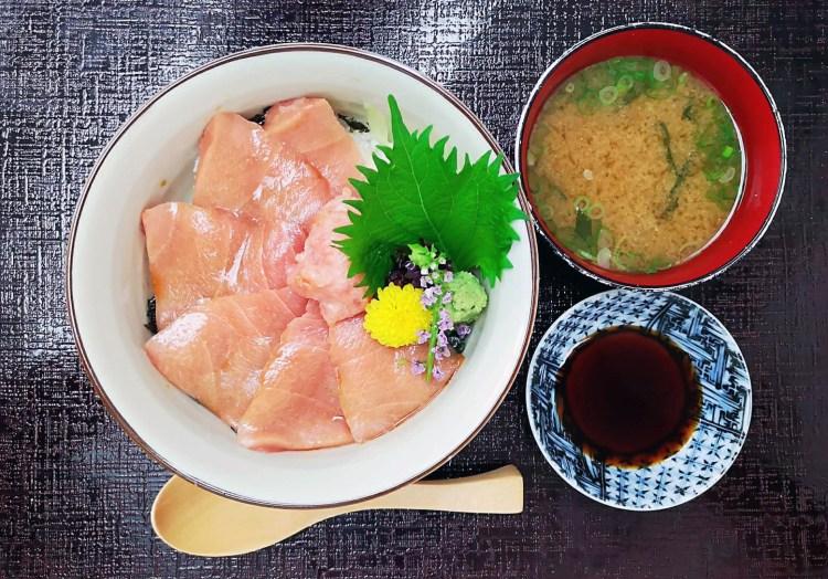 Chutoro Chirashi Don by Miyu Japanese Restaurant at Duxton Road