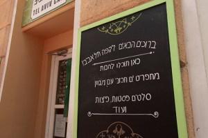 ヘブライ文字