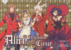 Alice au Royaume de Coeur, tome 1 / Soumei Hoshino et Quinrose. - Ki-oon, 2010