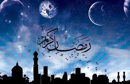 Ramazan, milost ili iskušenje