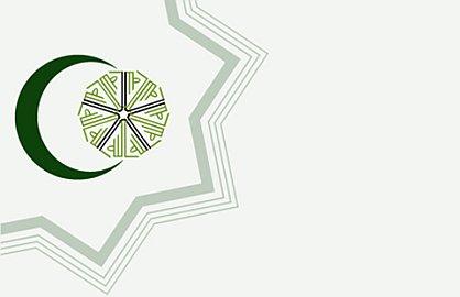Saopćenje za javnost Muftijstva tuzlanskog povodom incidenata u Zvorniku