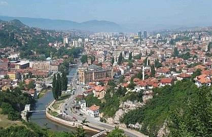 Naučna konferencija o tradiciji muslimana Balkana