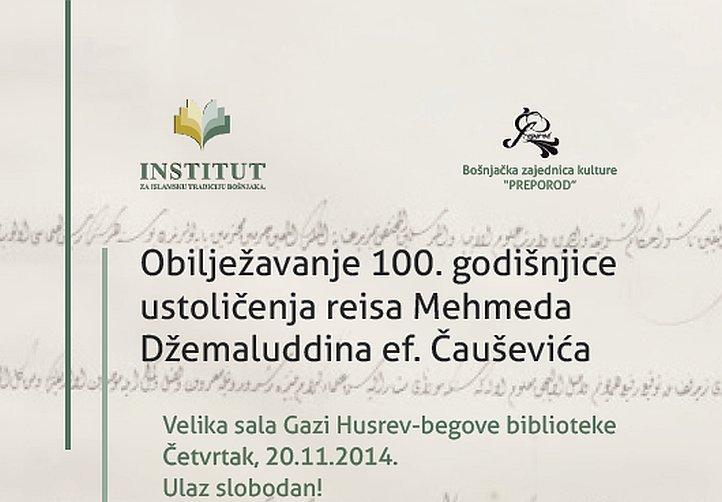 Obilježavanje 100. godišnjice ustoličenja reisa Mehmeda Džemaluddina ef. Čauševića