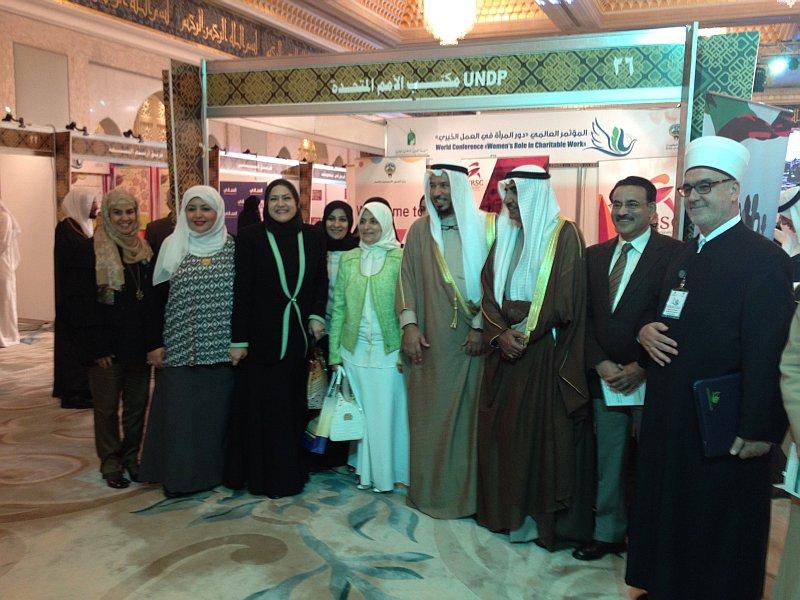 Reisu-l-ulema na konferenciji u Kuvajtu