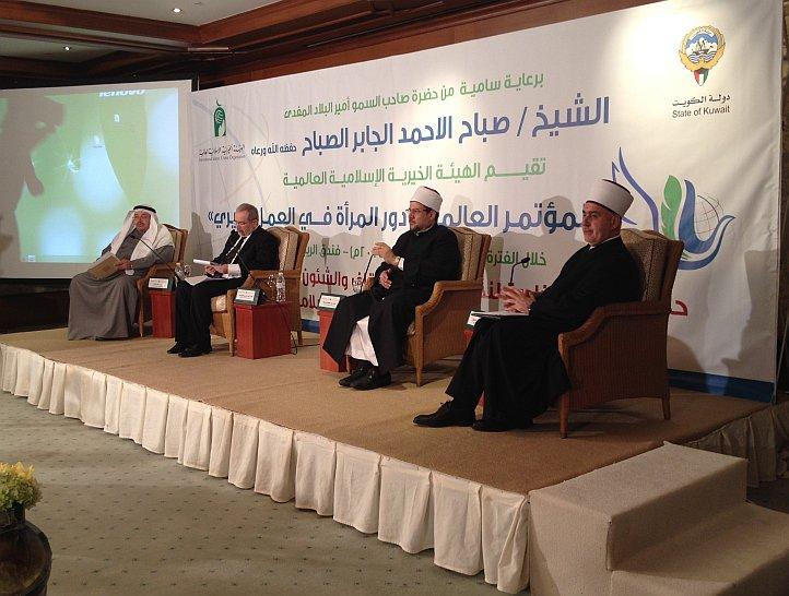 Izlaganje Reisu-l-uleme na konferenciji u Kuvajtu