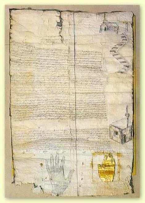 Pismo Poslanika Muhammeda hrišćanskim monasima na Sinaju