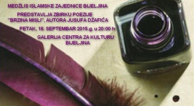 """""""BRZINA MISLI"""" JUSUFA DŽAFIĆA"""