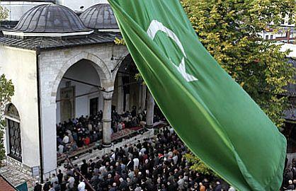 Osnovni sporazum između Islamske zajednice i države Bosne i Hercegovine