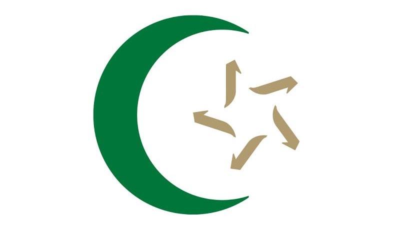 Predstavljen novi znak Islamske zajednice