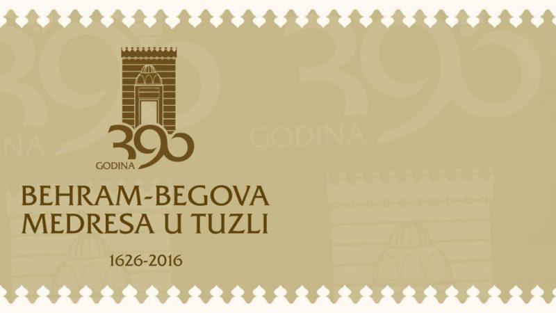 Ilahija Qamarun (Mjesec) – Davud Mešanović i Hor Behram-begove medrese u Tuzli