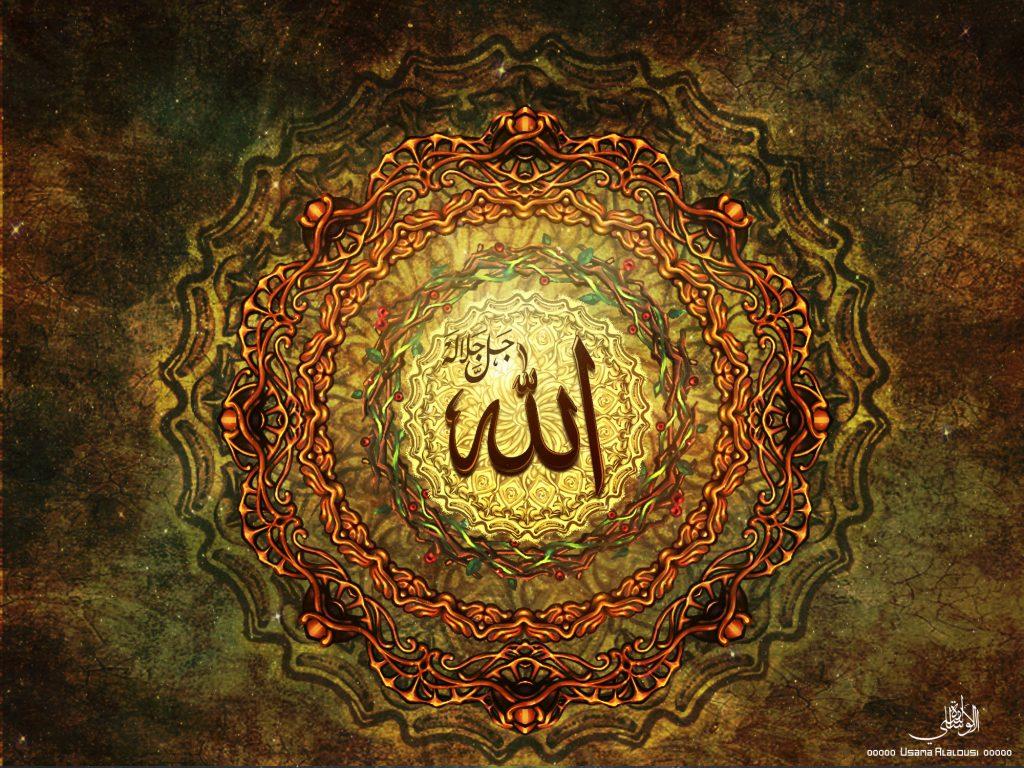 Allahovi smo i Allahu se svi vraćamo