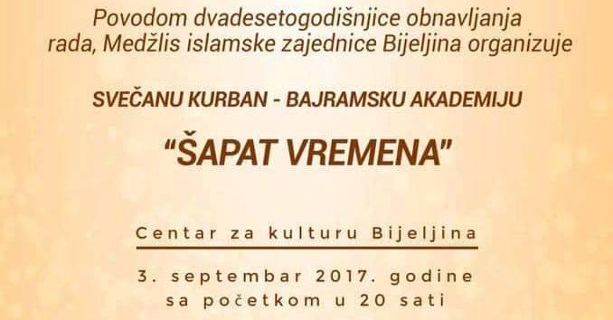 "XVI Kurban-bajramska akademija ""Šapat vremena"""