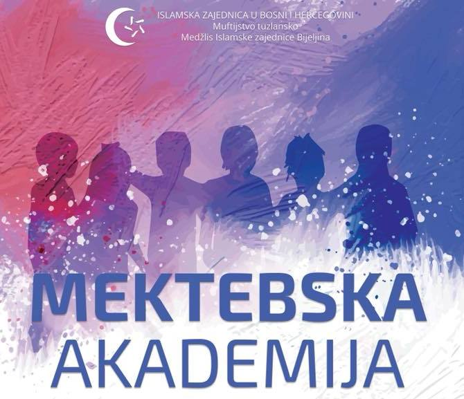 Treća Mektebska akademija