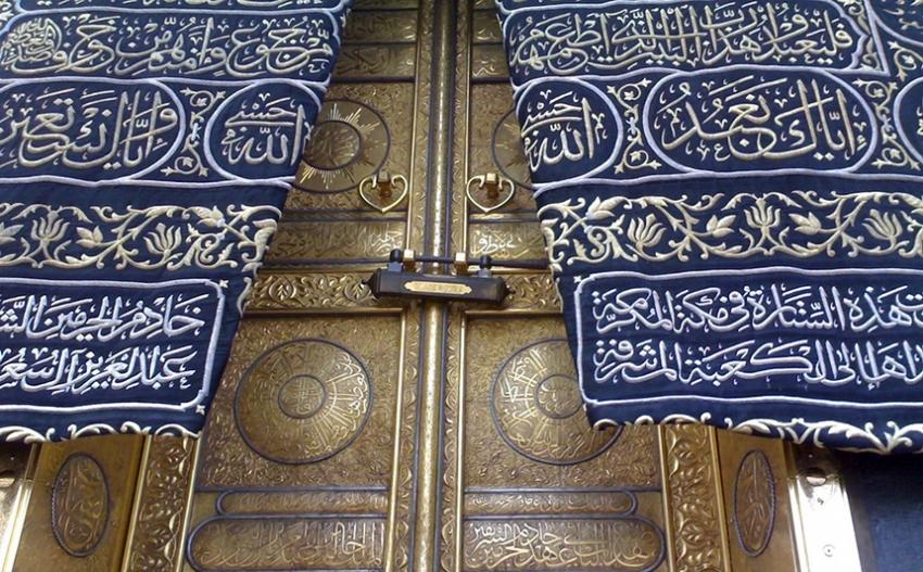 Tajne hadždža i pojam svetog u islamu