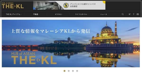 ガクトの設立会社が手掛けるクアラルンプールの情報サイト