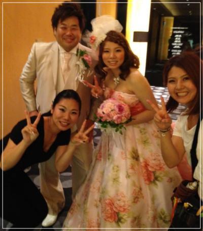 プラスマイナス岩橋良昌と嫁・結花の結婚披露宴の様子画像