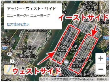 ニューヨークアッパーウェストサイド、セントラルパーク、アッパーイーストサイドGoogleMap
