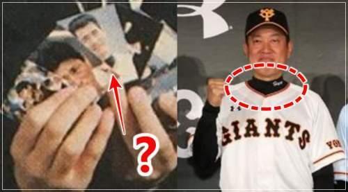 フワちゃんの卒業アルバム写真で手に持ってるカードは野球カード?検証比較図