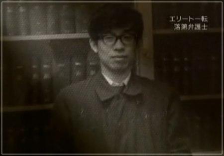 宇都宮健児弁護士のエリート→落ちこぼれの時期顔画像