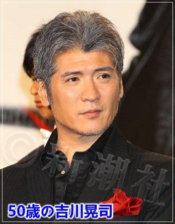 白髪シルバーヘアが定着したかっこいい吉川晃司の顔画像