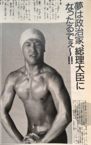 高校時代から政治家志望だった山本太郎の画像