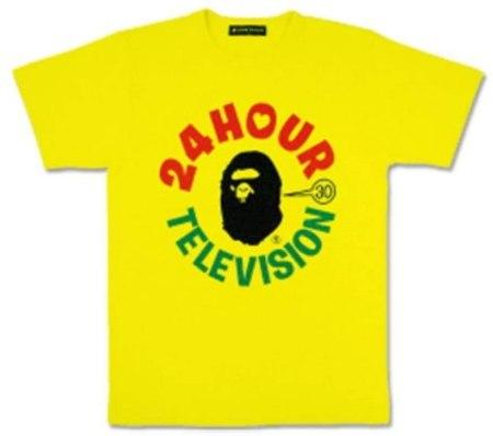 2007年の24時間テレビチャリTシャツデザイン画像