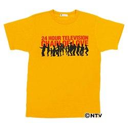 2003年の24時間テレビチャリTシャツデザイン画像
