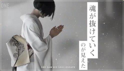 魂が抜けていくのが見えたという小松美羽の画像