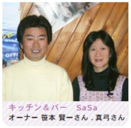 三浦春馬の両親で母親の笹本真弓と父親の笹本賢一の2ショット顔画像