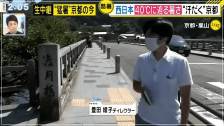 2020年8月19日放送のグッディで熱中症とみられながらもリポートを続けた豊田綾子ディレクターの画像