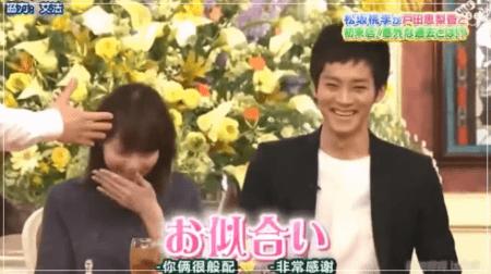 2015年放送ビストロSMAPで戸田恵梨香と松坂桃李に対して「お似合い」と連呼する中居正広の画像