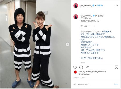 柿澤勇人と山田優のペアルック2ショットインスタ画像