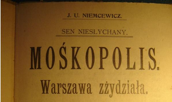 PODKARPACIE - POLSKA - PIERDOLNIĘTY MINISTER I NIE MNIEJ PIERDOLNIĘTY PROKURATOR .......
