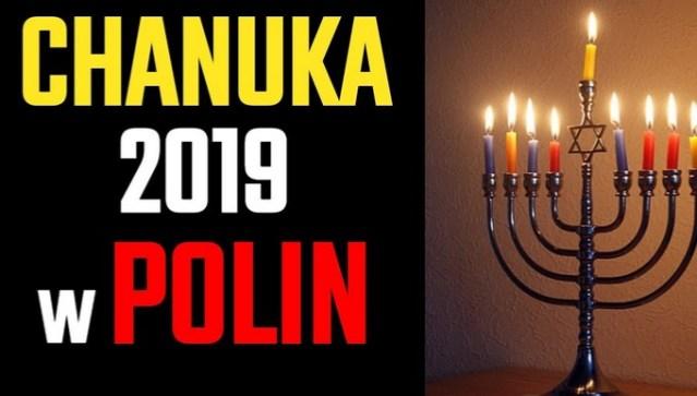 Chanukę 2019 czas zacząć… W Sejmie już świętują…