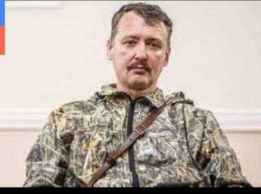 Striełkow: Ukraina zaatakuje w połowie kwietnia