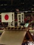 大相撲観戦 両国国技館