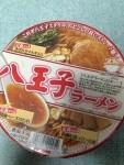 日清食品 八王子ラーメンを食べてみた!