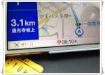 【備忘録/メモ】多摩から新横浜まで 平日通勤時間帯のルート。