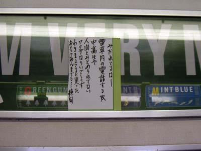 20071008-02.jpg
