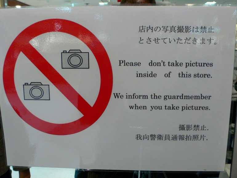 no picture sign