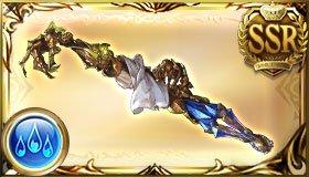 虚空の拝腕 虚空杖 グラブル スマホ ゲーム 攻略 水属性 水 アーカーシャ SSR